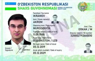 2021 йил 1 январдан бошлаб биометрик паспорт ўрнига ID-карталар берилади